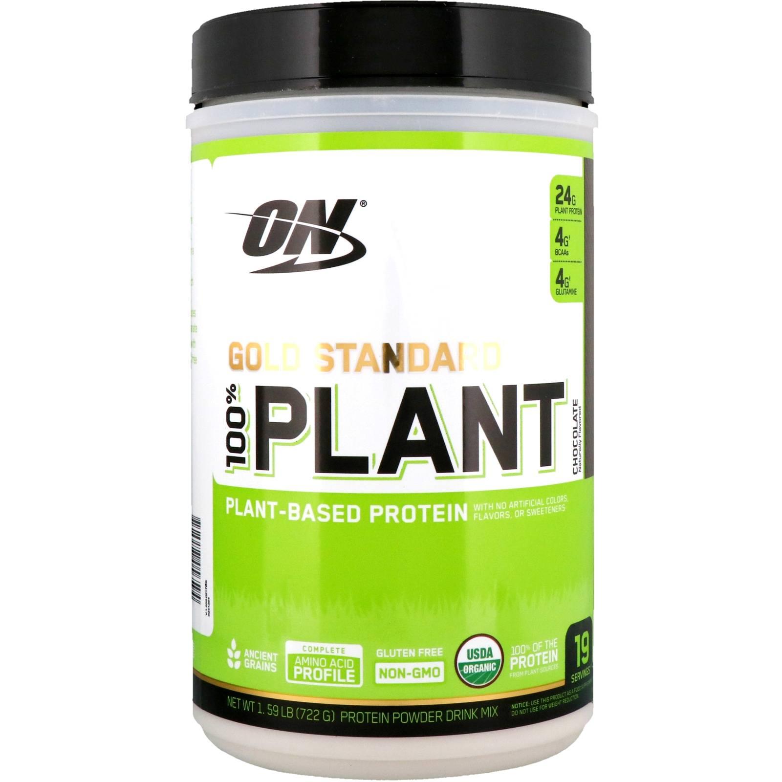 Optimum Nutrition Gold Standard 100% Organic